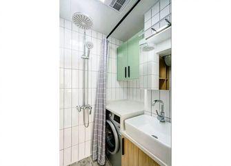 50平米公寓北欧风格卫生间欣赏图