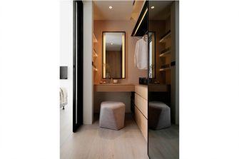 110平米三室两厅现代简约风格衣帽间效果图