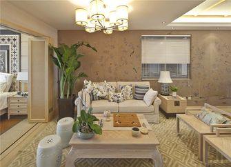 130平米四室两厅地中海风格客厅图