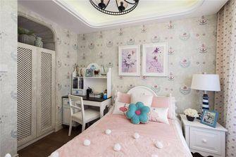 100平米三室一厅地中海风格儿童房装修案例