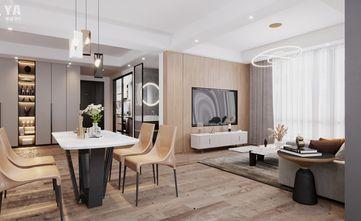 120平米四现代简约风格客厅装修图片大全