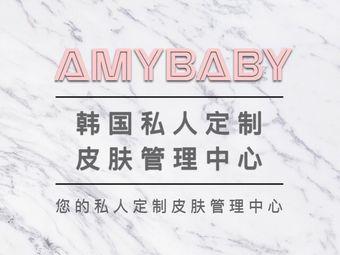 Amybaby韩式皮肤管理?#34892;?新街口总店)