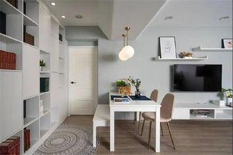 50平米现代简约风格餐厅效果图