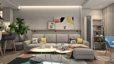 70平米一居室北欧风格客厅效果图
