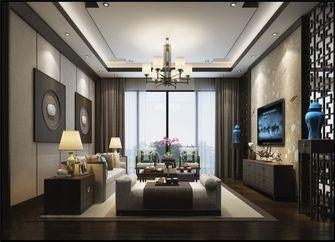 90平米三中式风格客厅装修效果图