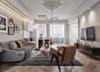 50平米公寓法式风格客厅效果图