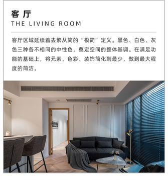 5-10万60平米一居室现代简约风格客厅图片大全