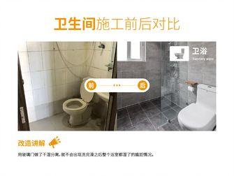 经济型120平米三室两厅日式风格卫生间效果图
