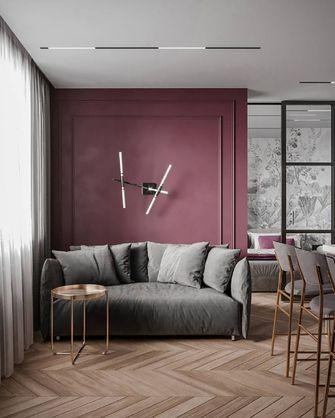 40平米小户型混搭风格客厅装修图片大全