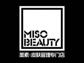 MISO美素皮肤管理专门店