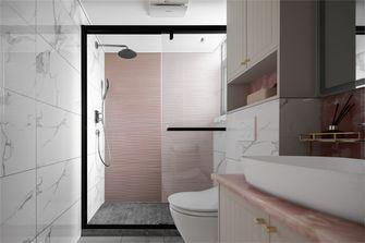 140平米三法式风格卫生间效果图