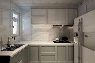 70平米一居室地中海风格厨房图