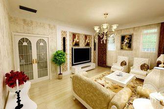 140平米别墅新古典风格客厅装修案例