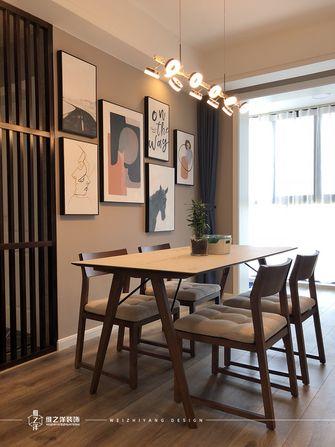 20万以上60平米三室一厅现代简约风格餐厅装修案例