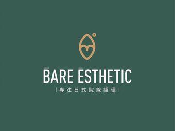 BareEsthetic弥生日式品牌