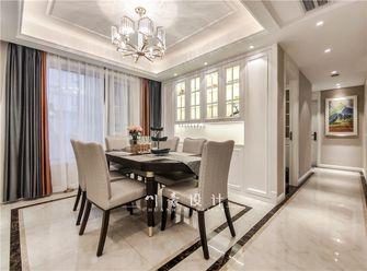 140平米四室两厅美式风格餐厅装修案例