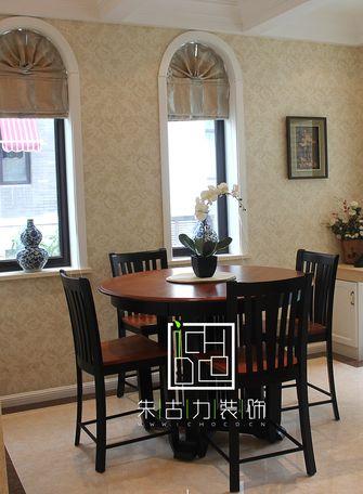 3万以下140平米别墅美式风格餐厅装修案例