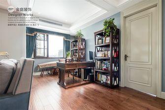 130平米三室两厅地中海风格书房装修案例