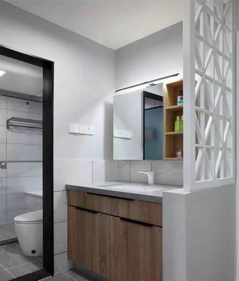 100平米三室一厅北欧风格卫生间图片