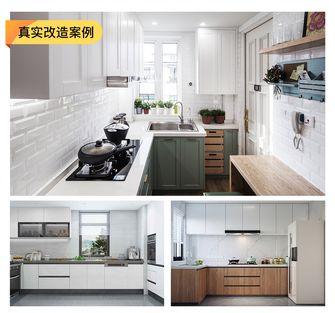 30平米以下超小户型其他风格厨房装修效果图