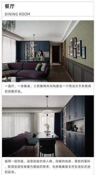 130平米三室两厅混搭风格餐厅图