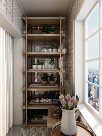 110平米现代简约风格阳台装修图片大全