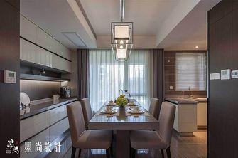 130平米三室两厅中式风格餐厅效果图