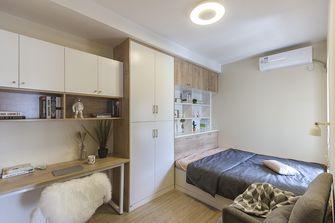 110平米三室两厅日式风格儿童房效果图