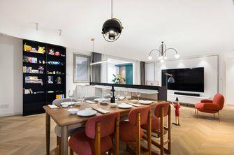 140平米现代简约风格餐厅装修效果图