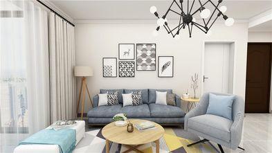 110平米三宜家风格客厅设计图