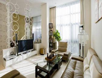 两房现代简约风格装修案例
