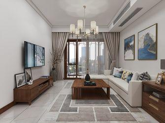 70平米公寓中式风格客厅效果图