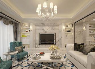5-10万140平米四室四厅欧式风格客厅图片大全