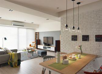 90平米三室一厅现代简约风格餐厅装修图片大全