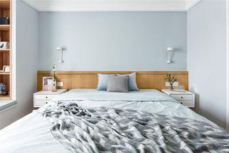 90平米欧式风格卧室装修案例