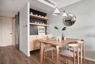 110平米三室两厅北欧风格餐厅欣赏图