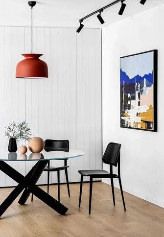 100平米三现代简约风格餐厅装修效果图
