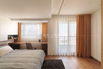 120平米三室一厅混搭风格卧室图片