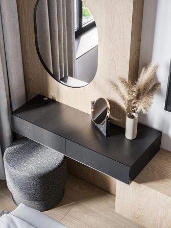 90平米三室两厅现代简约风格梳妆台效果图