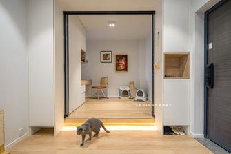 50平米小户型混搭风格书房欣赏图