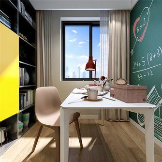 110平米三室一厅现代简约风格书房效果图