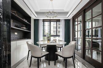 140平米三室一厅现代简约风格餐厅装修案例