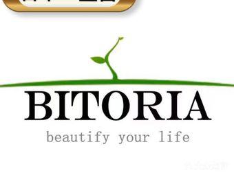 日本直营BITORIA小颜矫正骨盆面部整骨