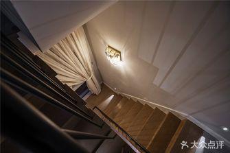 140平米复式法式风格楼梯间装修案例