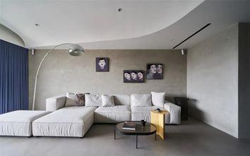 110平米一居室现代简约风格客厅欣赏图
