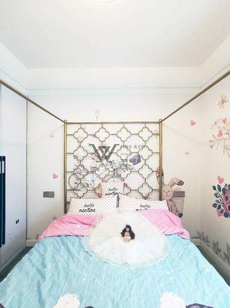 140平米四室四厅现代简约风格儿童房欣赏图