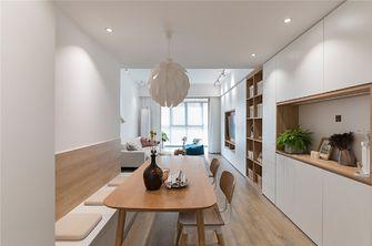 90平米日式风格客厅图