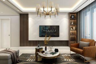 90平米公寓中式风格客厅图片