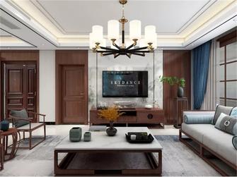 130平米三中式风格客厅效果图