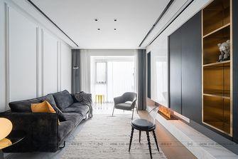 富裕型80平米现代简约风格客厅图片
